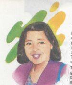 Rubiela Polanía Vargas